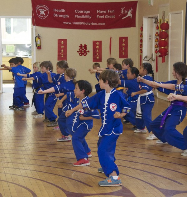 Kung Fu Children's Martial Arts Classes