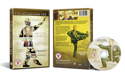Yi jin jing or Muscle Tendon Changing Classic Qi Gong Instructional DVD