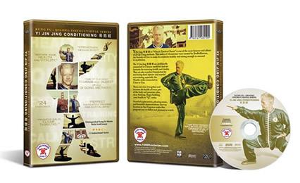 Yi jin jing or Muscle Tendon Changing Classic Qi Gong Instructional DVD