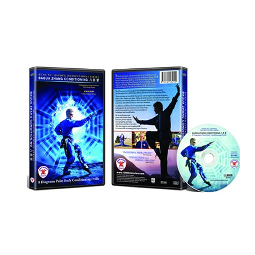 BAGUA-DVD