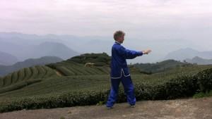 Clip #288Qigong Tea Farm thumbnail