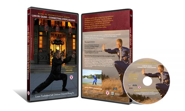 Lian Bu Quan Connecting Steps DVD