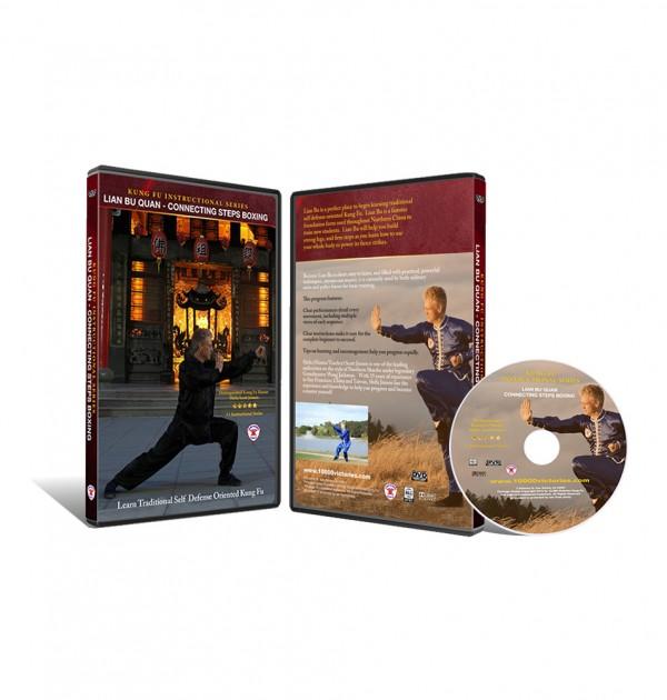 Lian Bu Quan Connecting Steps DVD