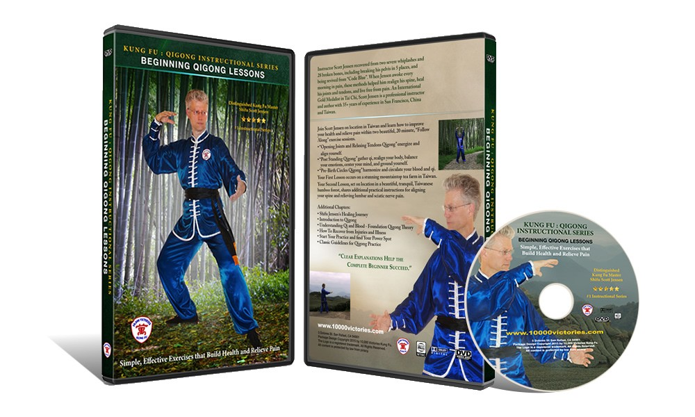 Qi Gong Lessons DVD