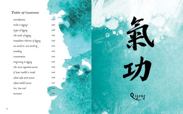 Qi gogn Challigraphy by Rachel Jensen and Table of Contents