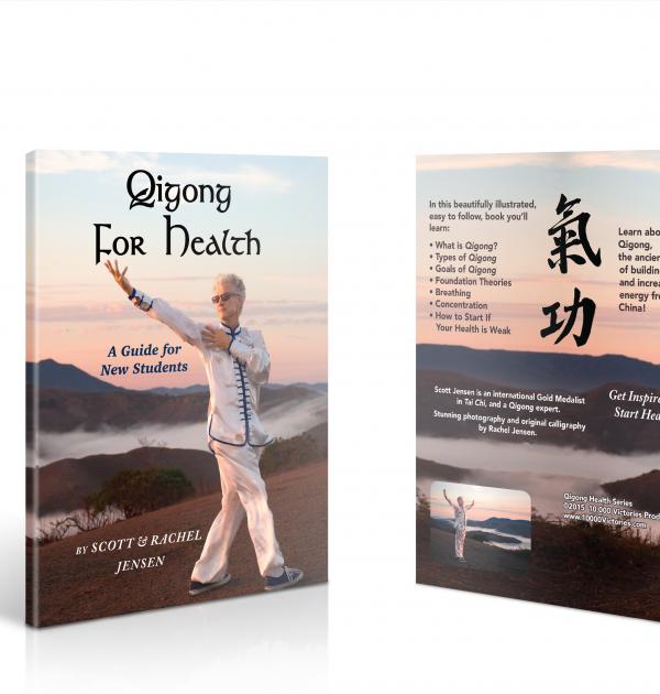 New_Qigong_book_sifu_jensen_10000_victories