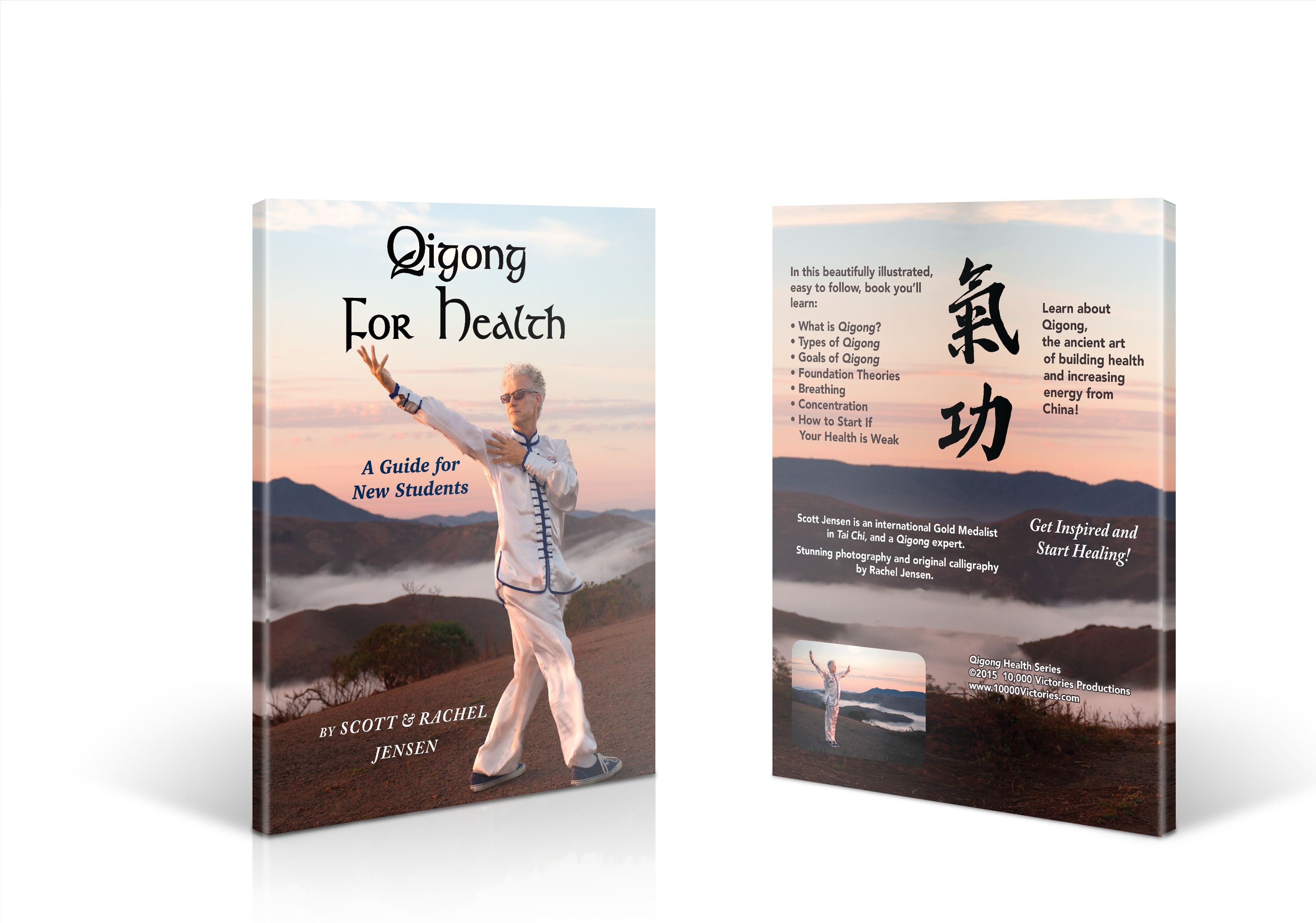 Qi Gong for Health - A Guide for New Students
