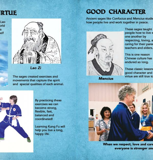 Sample Page from the Kung Fu Animal Power Student Guide describing the real goals of Kung Fu. Developing good character, virtue and wisdom to help others.