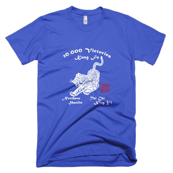10,000 Victories School Official Short Sleeve Women's T-shirt