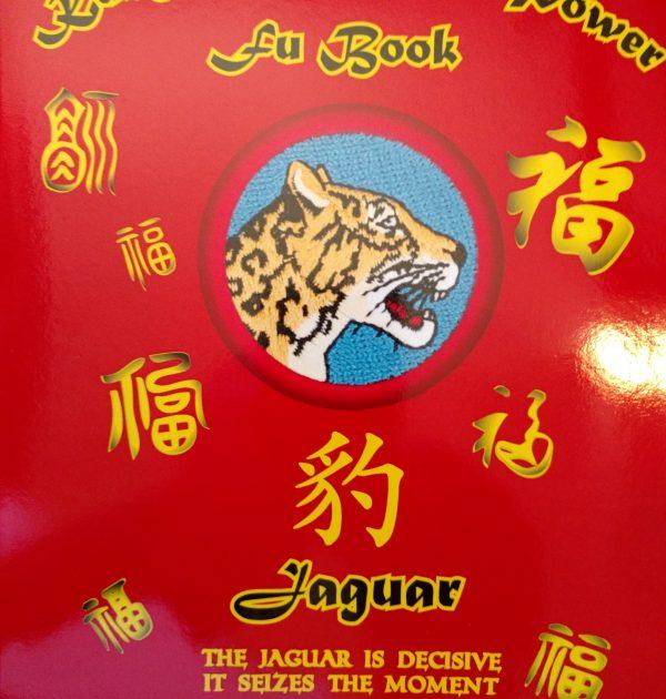 Jaguar Fu Book Front Cover