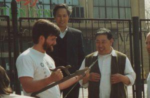Ba Gua Journal Publisher with Ba Gua Zhang Master Zhang Hua Sen