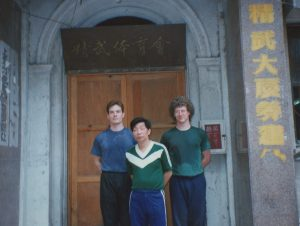 Sifu Su and Scott Jensen outside Ching Wu Shanghai, 1996