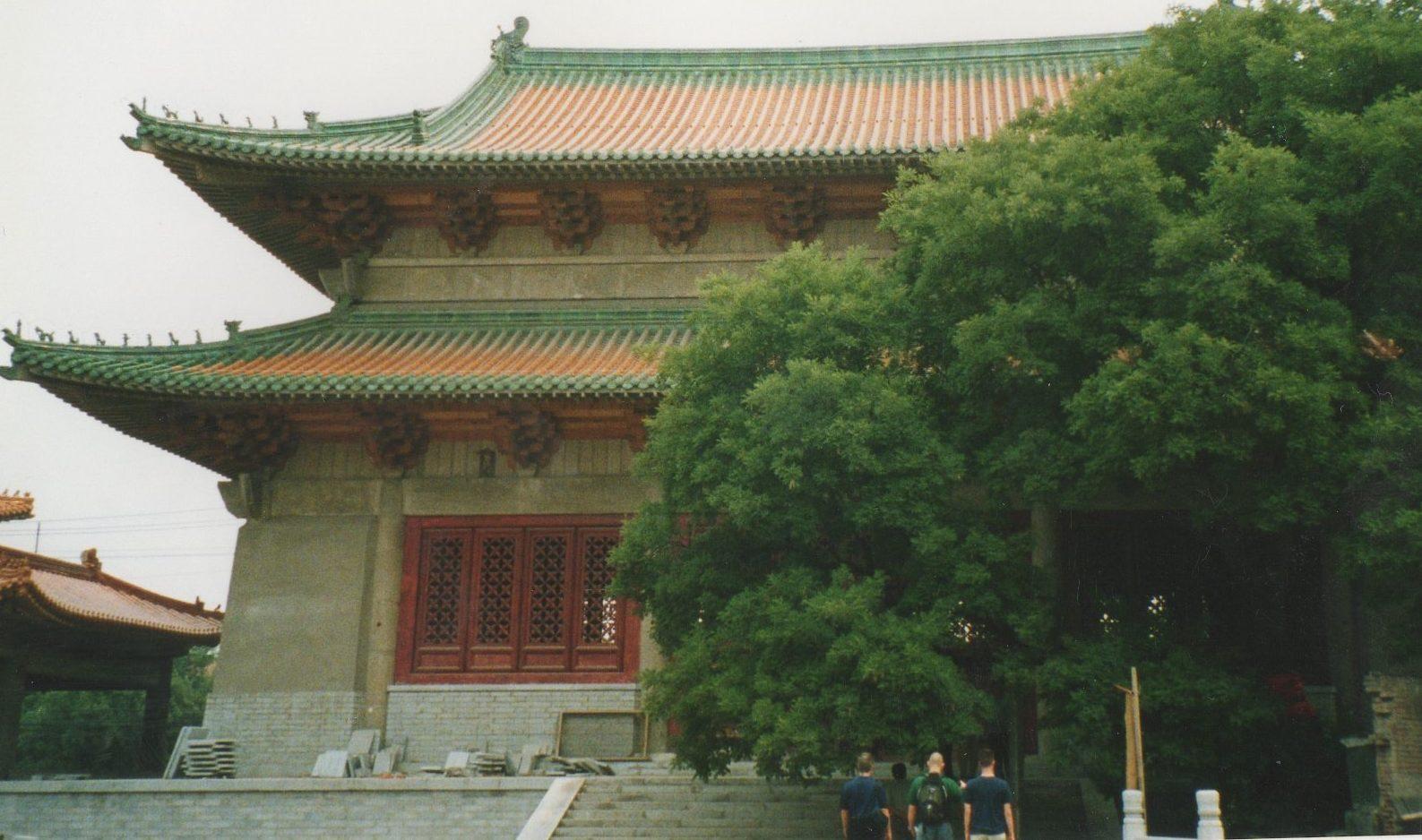 Tianjin Temple Home of Founder of Lan Shou Quan