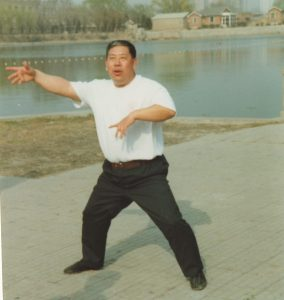 Liang Zhen Pu Ba Gua Zhang Master Zhang Hua Sen Beijing 1994