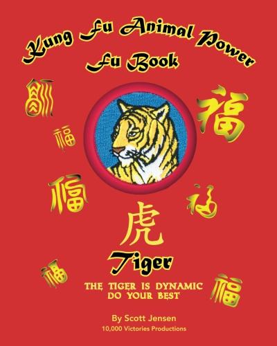 Tiger Fu Book Cover