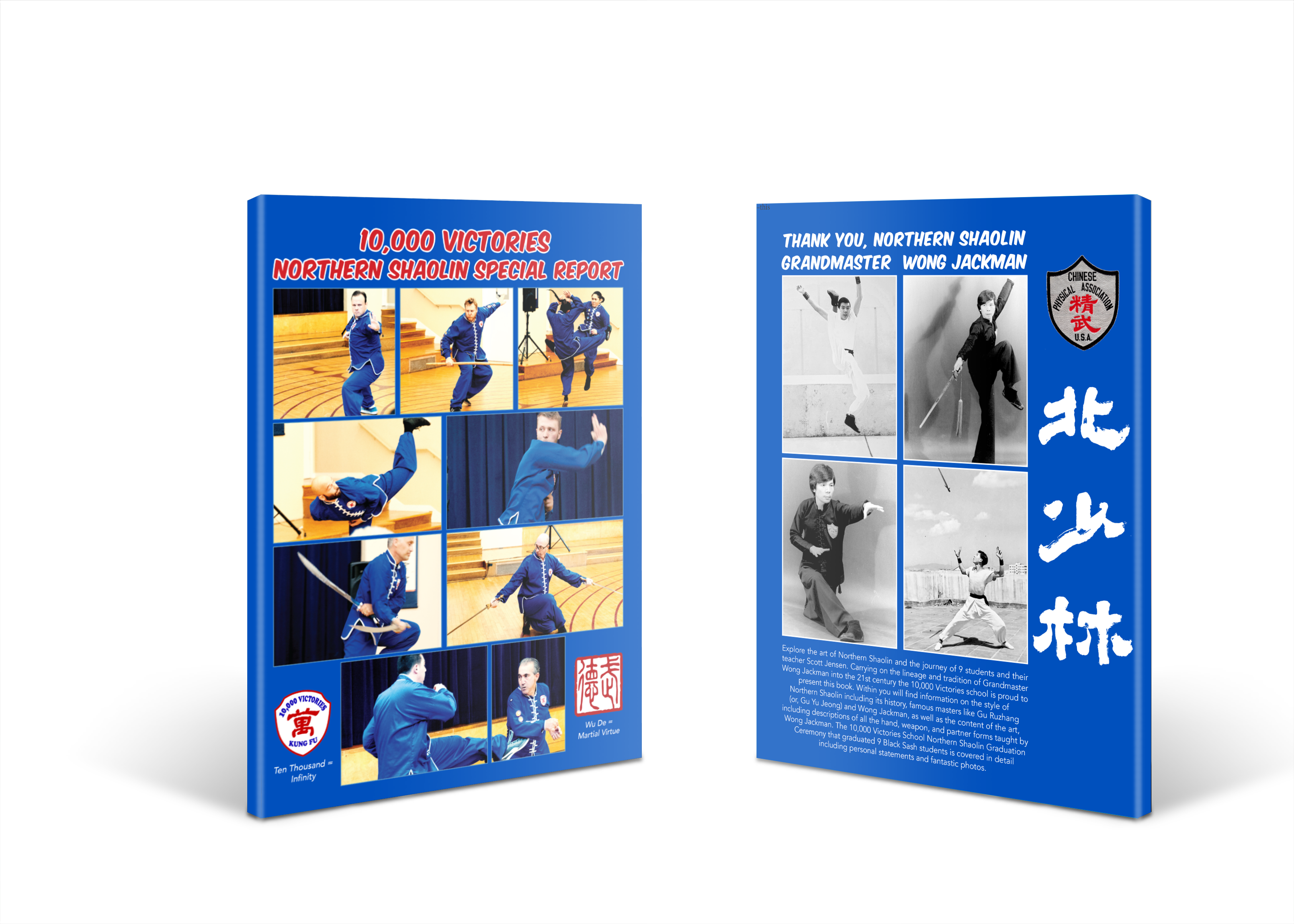 Northern Shaolin Special Report is Available Now!!