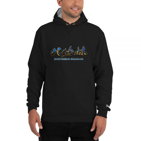Northern Shaolin Heavyweight Hoodie