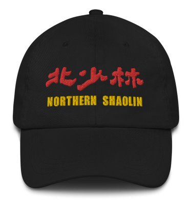 Shaolin Red Gold Dad Hat