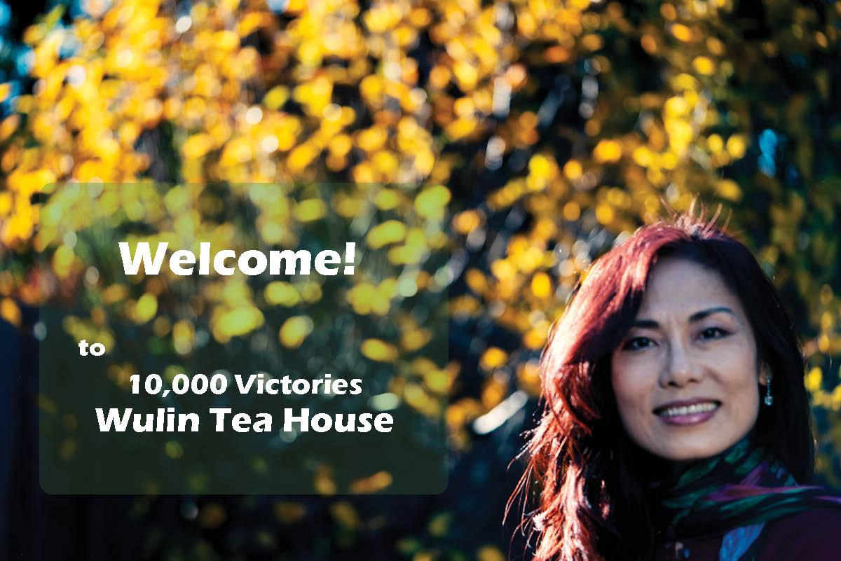 Welcome to Wulin Tea House
